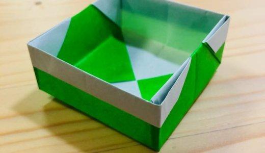 """簡単折り紙『はこ』の折り方 How to fold origami """"Box"""""""