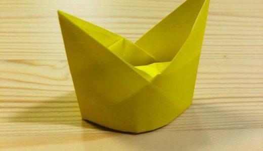 """簡単折り紙『王冠』の折り方 How to fold origami """"Crown"""""""