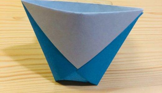 """簡単折り紙『コップ』の折り方 How to fold Origami """"Cup"""""""