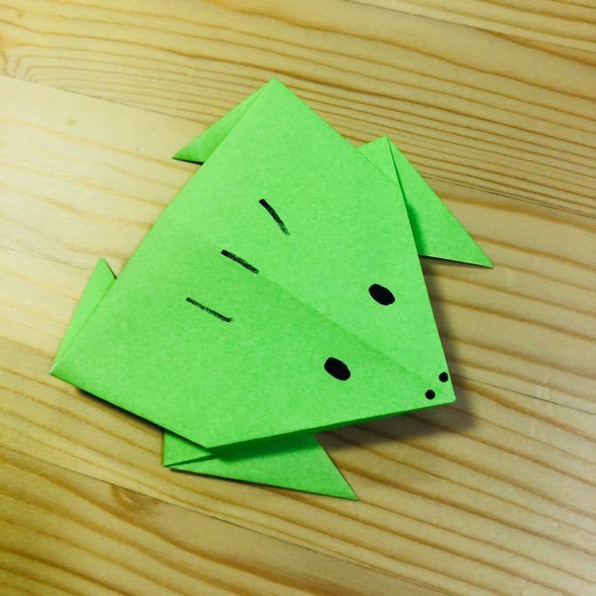 折り紙 カエル の 折り 方