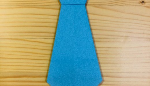 """簡単折り紙『ネクタイ』の折り方 How to fold Origami """"necktie"""""""