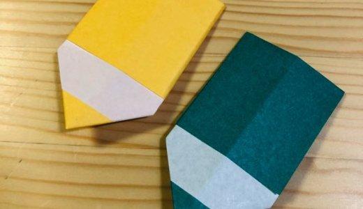 """簡単折り紙『えんぴつ』の折り方 How to fold origami """"Pencil"""""""