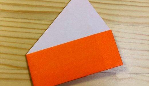 """簡単折り紙『チーズケーキ』の折り方 How to fold origami """"Cheesecake"""""""
