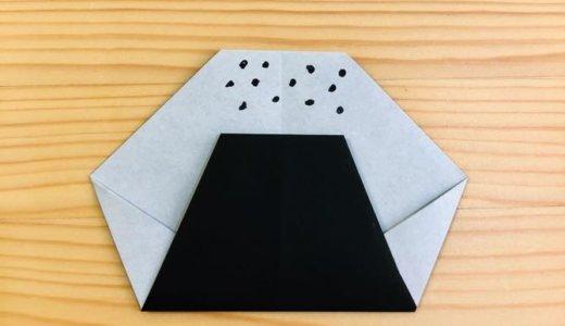 """簡単折り紙『おにぎり』の折り方 How to fold origami """"RiceBall"""""""