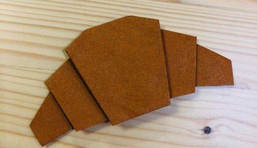 """簡単折り紙『クロワッサン』の折り方 How to fold origami """"Croissant"""""""