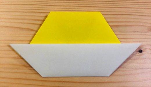 """簡単折り紙『プリン』の折り方 How to fold origami """"Pudding"""""""