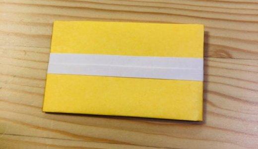 """簡単折り紙『ケーキ』の折り方 How to fold origami """"Cake"""""""