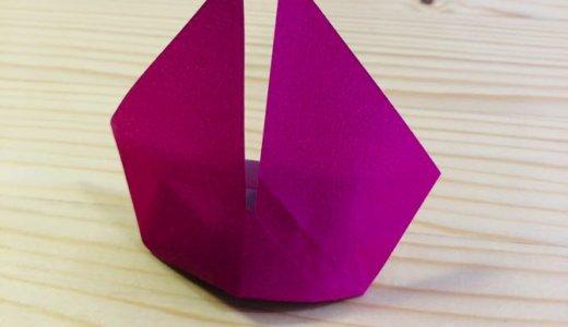 """簡単折り紙『王冠2』の折り方 How to fold origami """"Crown2"""""""