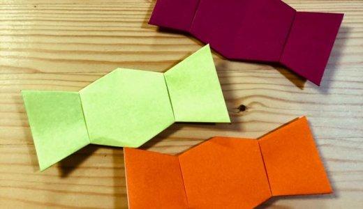 """簡単折り紙『アメ』の折り方 How to fold origami """"Candy"""""""