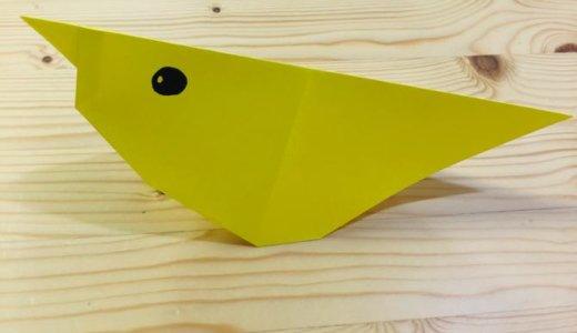 """簡単折り紙『ヒヨコ2』の折り方 How to fold origami """"Chick2"""""""