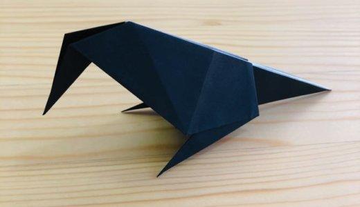 """簡単折り紙『からす』の折り方 How to fold origami """"Crow"""""""