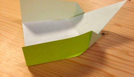 """簡単折り紙『ちりとり』の折り方 How to fold origami """"Dustpan"""""""