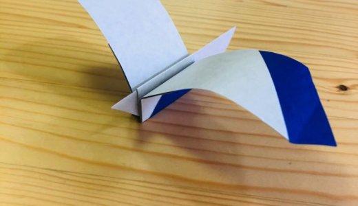 """簡単折り紙『カモメ』の折り方 How to fold origami """"Seagull"""""""