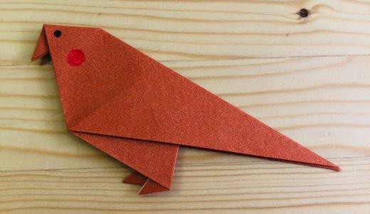 """簡単折り紙『すずめ』の折り方 How to fold origami """"Sparrow"""""""