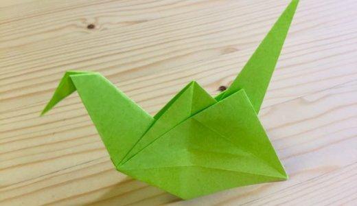 """簡単折り紙『つる2』の折り方 How to fold origami """"crane2"""""""