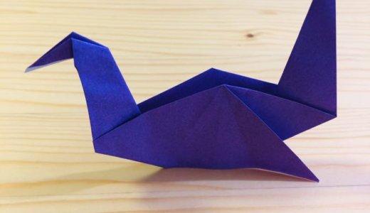 """簡単折り紙『ツル3』の折り方 How to fold origami """"crane3"""""""