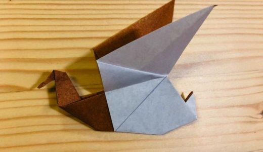 """簡単折り紙『カモ』の折り方 How to fold origami """"duck"""""""