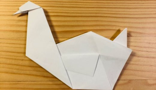 """簡単折り紙『白鳥3』の折り方 How to fold origami """"swan3"""""""