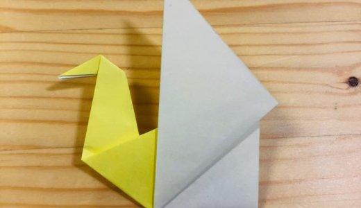 """簡単折り紙『白鳥4』の折り方 How to fold origami """"swan4"""""""