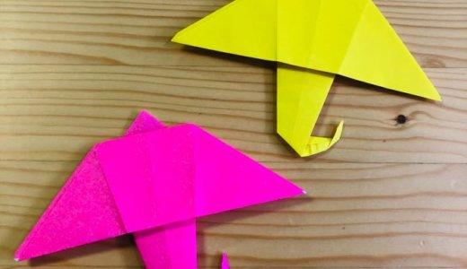 """簡単折り紙『傘』の折り方 How to fold origami """"umbrella"""""""
