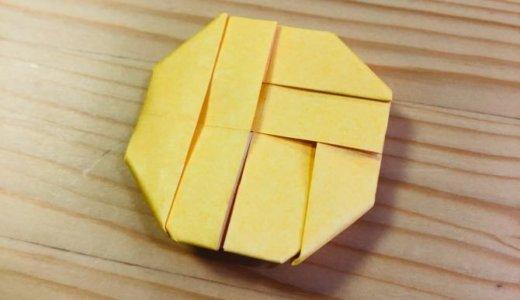 """簡単折り紙『バレーボール』の折り方 How to fold origami """"volleyball"""""""