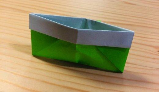 """簡単折り紙『お財布2』の折り方 How to fold origami """"wallet2"""""""