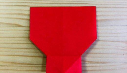 """簡単折り紙『おわん』の折り方 How to fold origami """"Bowl"""""""