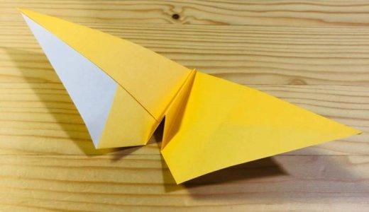 """簡単折り紙『ちょうちょう5』の折り方 How to fold origami """"Butterfly5"""""""