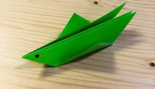 """簡単折り紙『バッタ4』の折り方 How to fold origami """"Locust4"""""""