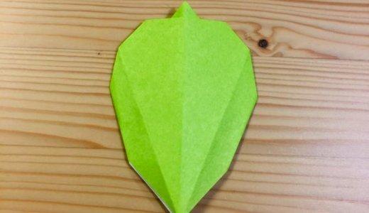"""簡単折り紙『カメムシ』の折り方 How to fold origami """"Stink bug"""""""
