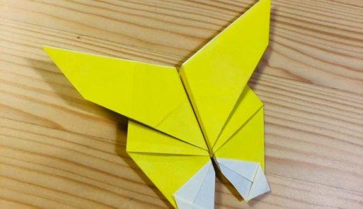 """簡単折り紙『ちょうちょう4』の折り方 How to fold origami """"butterfly4"""""""