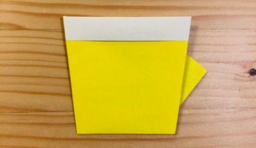 """簡単折り紙『カップ』の折り方 How to fold origami """"Cup2"""""""