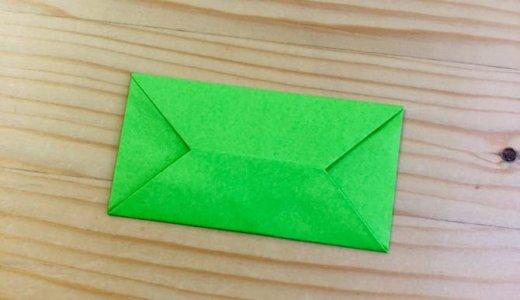 """簡単折り紙『ふうとう』の折り方 How to fold origami """"envelope"""""""