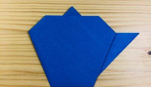 """簡単折り紙『ポット』の折り方 How to fold origami """"Pot"""""""